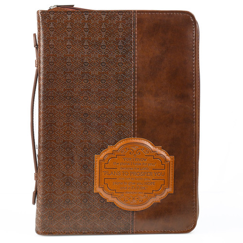I Know the Plans with Brown patch Jeremiah 29:11 Bible Cover