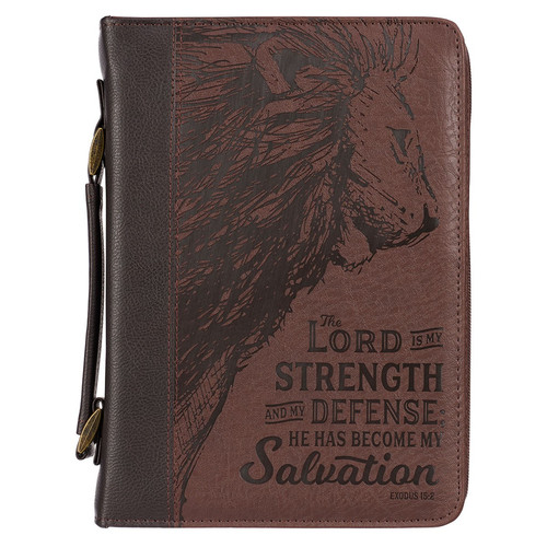 The LORD is My Strength Brown Faux Leather Classic Bible Cover - Exodus 15:2