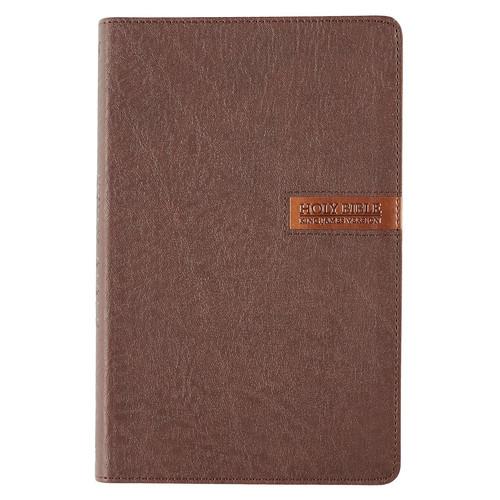 Patch in Brown KJV Bible Standard Size