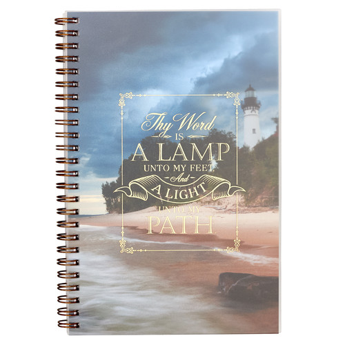 A Lamp Unto My Feet Wirebound Notebook - Psalm119:105